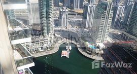 Available Units at Marina Tower