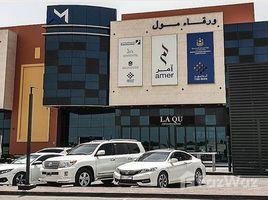 N/A Land for sale in , Dubai Al Warqa'a