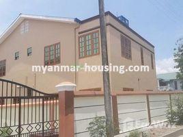 Bogale, ဧရာဝတီ တိုင်းဒေသကြီ 6 Bedroom House for rent in Thin Gan Kyun, Ayeyarwady တွင် 6 အိပ်ခန်းများ အိမ် ငှားရန်အတွက်