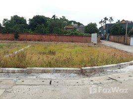 N/A Land for sale in Phu Luong, Hanoi Nice Land for Sale in Ha Dong