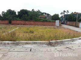 河內市 Phu Luong Nice Land for Sale in Ha Dong N/A 土地 售