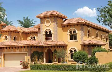 Andalusia Residences in Liwan, Dubai