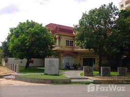 6 Bedrooms Villa for sale in Boeng Kak Ti Muoy, Phnom Penh Other-KH-54386