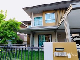 4 Bedrooms Property for rent in Ko Kaeo, Phuket Burasiri Kohkaew