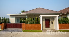Available Units at Smart House Village 3