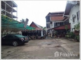 ເຮືອນ 2 ຫ້ອງນອນ ຂາຍ ໃນ , ອັດຕະປື 2 Bedroom House for sale in Xaysetha, Attapeu