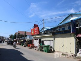 160 Bedrooms House for sale in Chaom Chau, Phnom Penh Other-KH-67601