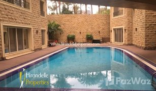 2 Bedrooms Apartment for sale in , Cairo Ground Floor With Shared Pool For Rent in maadi
