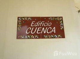 Santa Elena Salinas Edificio El Cuenca: Home Is Where The Waves Are 4 卧室 住宅 售