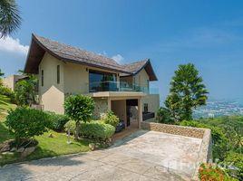 4 ห้องนอน บ้าน ขาย ใน บ่อผุด, เกาะสมุย ร็อควอเตอร์ เรสซิเดนซ์