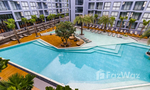 Features & Amenities of CITYGATE