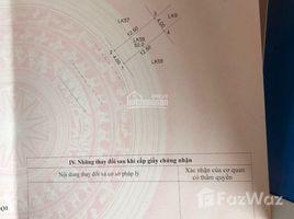 N/A Land for sale in Mo Lao, Hanoi CC BÁN ĐẤT DV MỖ LAO, HÀ ĐÔNG, MẶT ĐƯỜNG 25M, 2 MẶT THOÁNG, 50M2, MT 4M, 5,75 TỶ. KD GÌ CŨNG ĐƯỢC