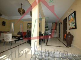 7 غرف النوم فيلا للبيع في NA (Bensergao), Souss - Massa - Draâ Somptueuse villa à cinq minutes de la plage GLF869VV