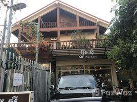 Studio House for sale in Svay Dankum, Siem Reap Other-KH-71784