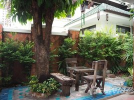3 Bedrooms Townhouse for sale in Saphan Song, Bangkok 3 Bedroom Townhouse For Sale In Lat Phrao 47
