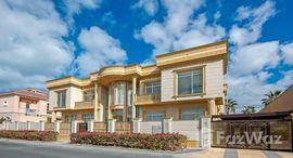 Available Units at Pearl Jumeirah Villas