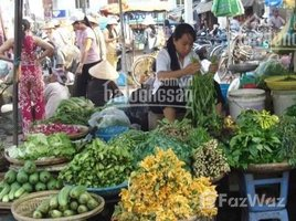 同奈省 Tan Hiep Đất nền ngay cạnh chợ Tân Hiệp, thành phố Biên Hòa, Đồng Nai, chỉ 1,9 tỷ/95m2, gọi +66 (0) 2 508 8780 N/A 土地 售