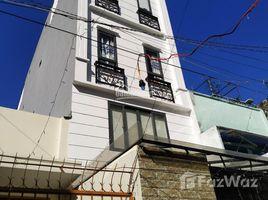 胡志明市 Ward 17 Hợp đồng thuê 85 triệu/tháng, bán nhà CHDV Nguyễn Cửu Vân 16.9 tỷ TL 开间 屋 售