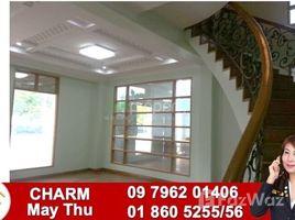 ကော့မှုး, ရန်ကုန်တိုင်းဒေသကြီး 4 Bedroom House for rent in Insein, Yangon တွင် 4 အိပ်ခန်းများ အိမ် ငှားရန်အတွက်