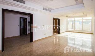 4 غرف النوم فيلا للبيع في NA (Zag), Guelmim - Es-Semara Shamal Residences