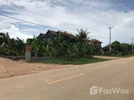 N/A Land for sale in Preaek Anhchanh, Kandal Other-KH-85316