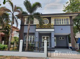 3 Bedrooms House for sale in Lam Pla Thio, Bangkok ขายบ้านเดี่ยวบ้านชัยพฤษ์ 1 ถนนคุ้มเกล้า(ใกล้นิคมลาดกระบัง)