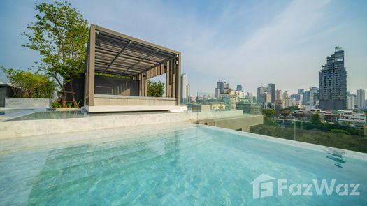 Photos 2 of the Communal Pool at FYNN Sukhumvit 31