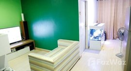 Available Units at D5 Condo