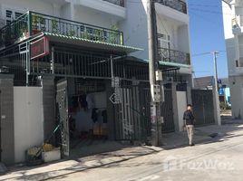 Studio House for sale in An Lac A, Ho Chi Minh City BÁN NHÀ NHỎ 40m2, 1 TRỆT 1 LẦU, 2 PHÒNG NGỦ, SHR , 1 tỷ 350