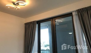 3 Bedrooms Apartment for sale in Geylang east, Central Region Paya Lebar Road
