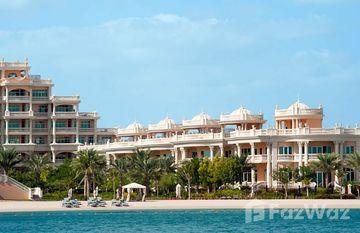 Kempinski Emerald Palace Hotel in The Crescent, Dubai