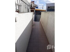 2 Habitaciones Apartamento en venta en , Buenos Aires Marmol al 1000