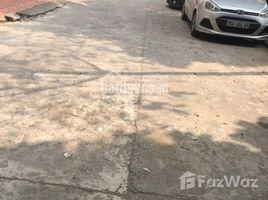 河內市 Cau Dien Bán đất hai mặt đường ô tô - Hồ Tùng Mậu 106m - MT 6,1m KD VP, KS, phòng khám cực đỉnh N/A 土地 售