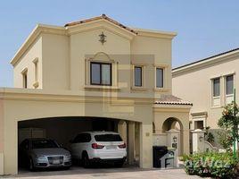 迪拜 Lila 3 卧室 别墅 售