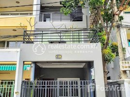 4 Bedrooms House for sale in Stueng Mean Chey, Phnom Penh Borey New World : Veng Sreng