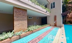 Photos 2 of the Communal Pool at Executive Residence 4
