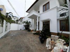 Aceh Pulo Aceh kemang jakarta selatan, Jakarta Selatan, DKI Jakarta 4 卧室 屋 售