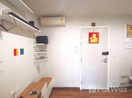 Studio Condo for sale in Bang Khen, Nonthaburi Centric Tiwanon Station