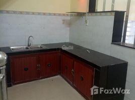 2 Bedrooms House for sale in Binh Tri Dong, Ho Chi Minh City Bán nhà quận Bình Tân, hẻm đường Trương Phước Phan, 4x10m, 1 lầu, SHR 3,45tỷ (TL)