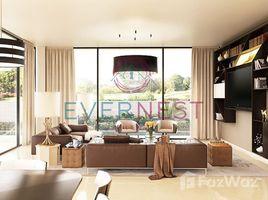 迪拜 Avencia Biela Villas 4 卧室 房产 售