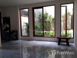 5 Bedrooms House for sale in Kebayoran Lama, Jakarta Jakarta Selatan, DKI Jakarta