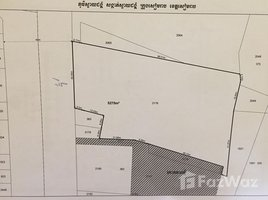 N/A Land for sale in Svay Dankum, Siem Reap Other-KH-85087
