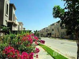 Giza 26th of July Corridor Bamboo Palm Hills 4 卧室 联排别墅 租
