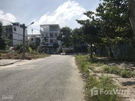 芹苴市 Cai Khe Bán nền góc 2 mặt tiền, vị trí đẹp, đường số 15 & số 16, khu Cồn Khương, TDT 247m2, thổ cư 100% N/A 土地 售