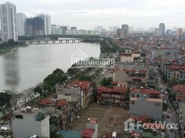 N/A Đất bán ở Đại Kim, Hà Nội Bán đất mặt ngõ 192 Đại Từ, Đại Kim, gần TTTM Aone Mall căn góc, 65m2 MT 5,5m ô tô vào nhà. 5,6 tỷ