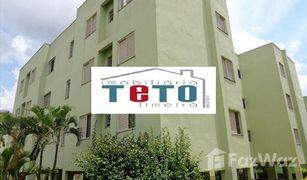 2 Quartos Condomínio à venda em Pesquisar, São Paulo Vila Cidade Jardim