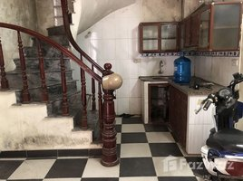 4 Bedrooms Villa for sale in Vinh Hung, Hanoi Townhouse for Sale in Vinh Hung with 4 Bedroom