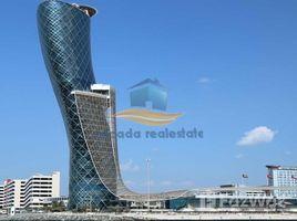 N/A Land for sale in The Walk, Dubai Al Bateen Residence