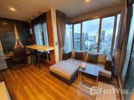 1 Bedroom Condo for rent in Khlong Tan Nuea, Bangkok Ceil By Sansiri