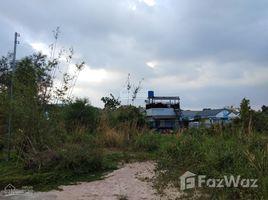 坚江省 Duong To Bán 142m2 đất Suối Đá, thổ cư 36m2, sổ hiển thị đường, giá 1.4 tỷ N/A 土地 售